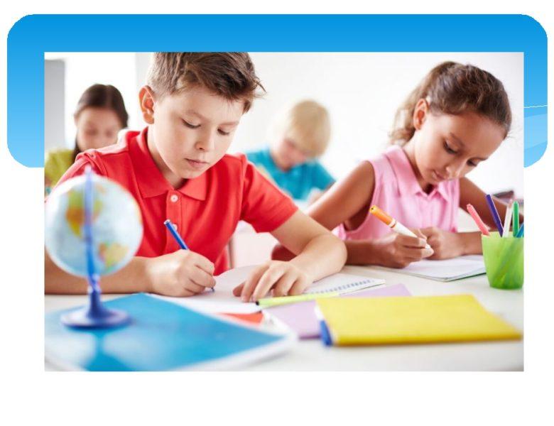 Тест Керна Йирасека. Проверка готовности ребёнка к школе