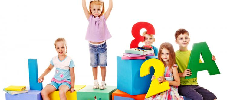 Нарушение внимания у дошкольников (Башаева Т.В.)