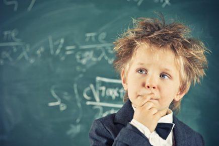 Мотивационная сфера одарённых и способных детей.