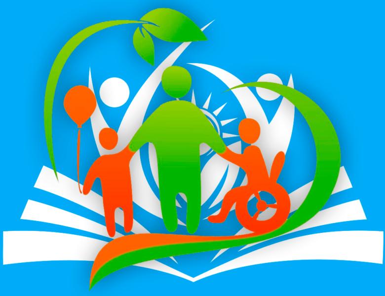 Методики для психолого-педагогического обследования на ПМПК для детей школьного возраста для уровня основного общего образования (от 11 до 15 лет)